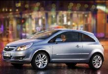 Opel corsa 1.2 Edition 85cv 3p