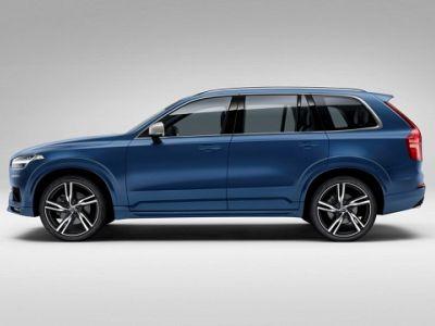 Listino nuovo Volvo XC90 II 2015