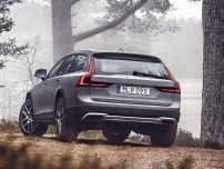 Listino nuovo Volvo V90 2016 Cross Country
